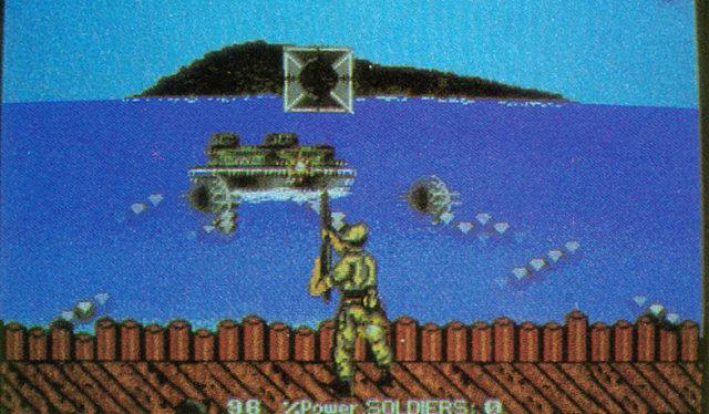 Captura de la versión de Amiga, extraida de la publicidad