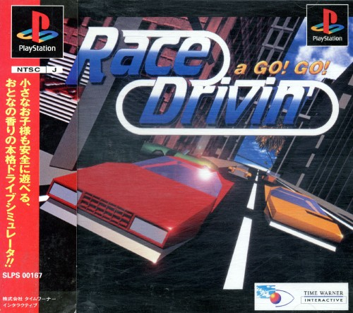 Race Driving' A Go! Go!