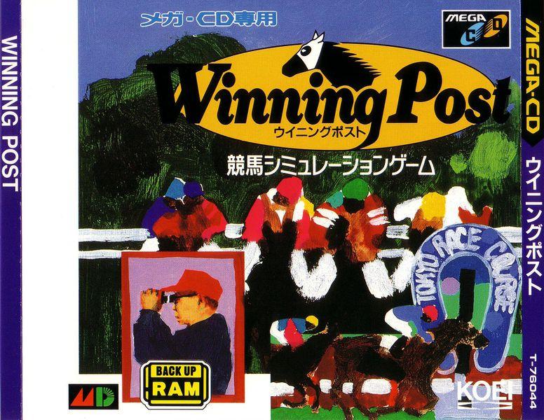 WinningPost_MCD_JP_Box_Front