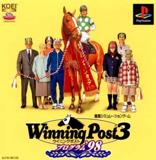 winningpost3PS
