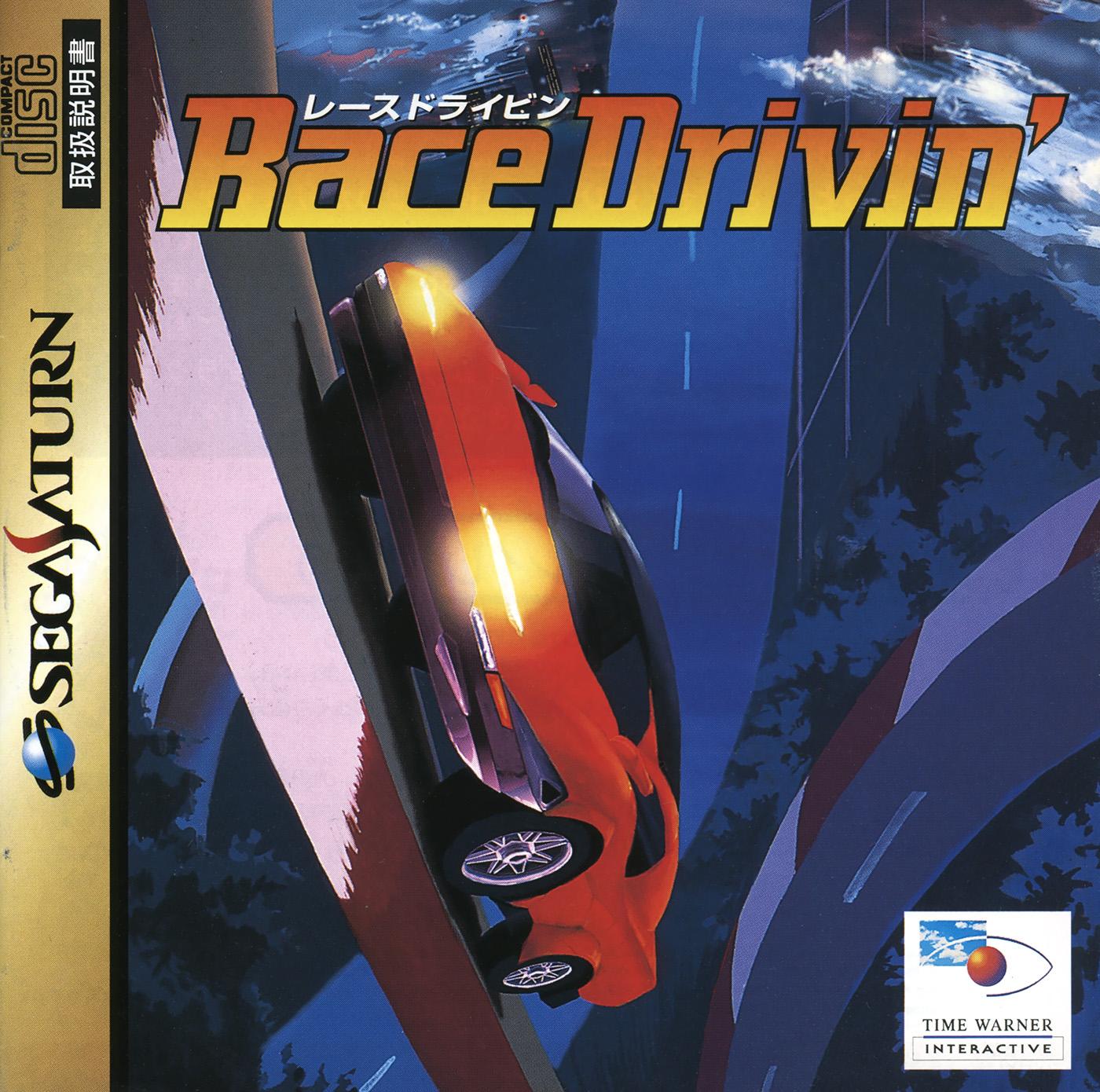 RaceDrivin_Saturn_JP_Box_Front