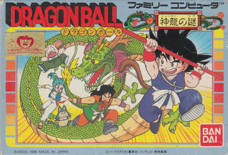 dragon-power-nes-front-cover