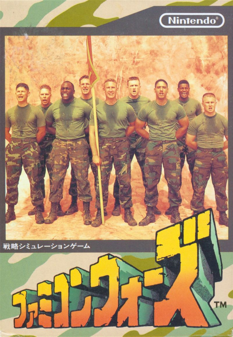 famicom-wars-nes-front-cover