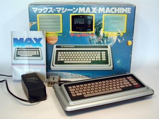 computer_max_machine_01